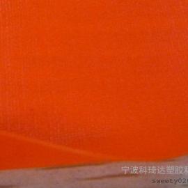 0.5mm高弹环保荧光桔色PVC膜游泳跟屁虫面料