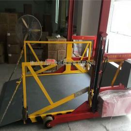 货运公司专用卸货移动式登车桥小型登车桥 载重2吨装卸桥
