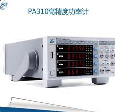 华南区代理 致远 PA300系列高精度单通道/多通道功率计 PA310功率