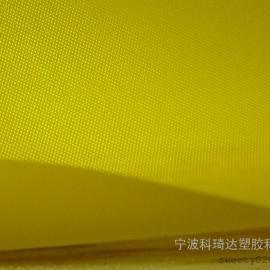 0.18mm涤塔夫复合PVC膜防水雨衣围裙布