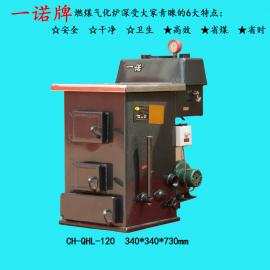 家用暖气片锅炉 地暖锅炉 节能烧柴火取暖炉