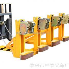 油桶夹具双桶双鹰嘴夹具/油桶运输器/油桶起重器