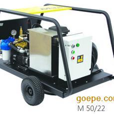 马哈M 50/22工业级冷水高压清洗机