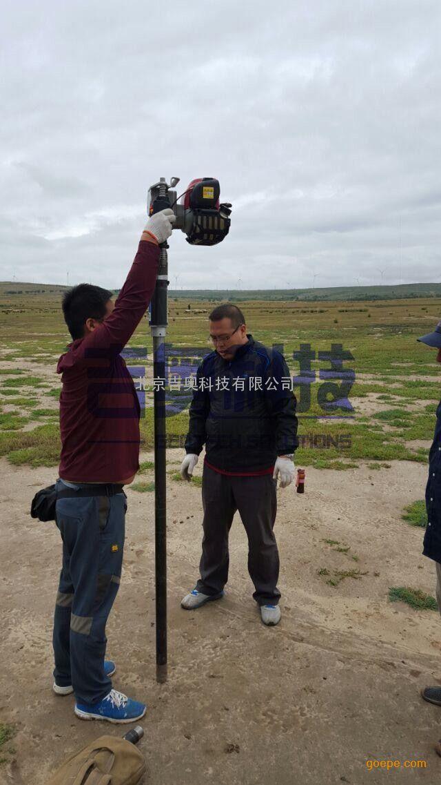 澳大利亚手持式土壤钻机中国总代理