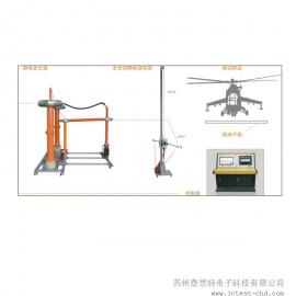 300kV静电放电测试系统