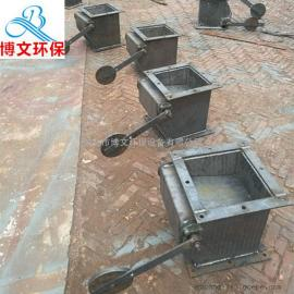 翻板阀 重锤 翻板阀 自动卸料阀 卸灰阀厂家直供