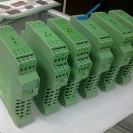 开关量信号隔离器 CK-4041