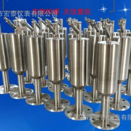 防堵风压取样器仪表防堵取样装置防堵装置FYZ-02 不锈钢
