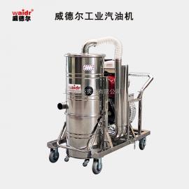 汽油吸尘器 旋风分离式大功率吸石子砂石工业吸尘器道路养护用