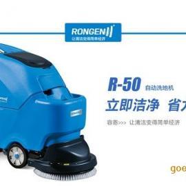 洗地�C��N商 商�龀�市地面清洗用容恩R50B手推式洗地�C