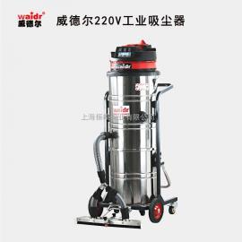 两相电吸尘吸水两用威德尔3600W工业吸尘器 工业车间吸尘机