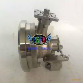 不锈钢放料球阀-FQ81F-16P型RKFM品牌