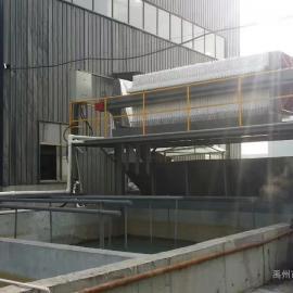 压滤机工作原理 板框压滤机工作原理及操作技术