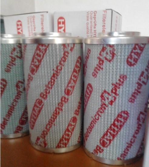 厂家销售0280D005BN/HC贺德克液压油滤芯