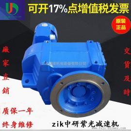 厂家直销批发清华紫光减速机-FC系列硬齿面减速机价格报价