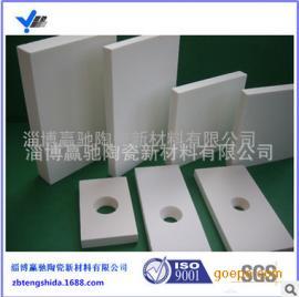 矿山机械用氧化铝耐磨陶瓷衬板