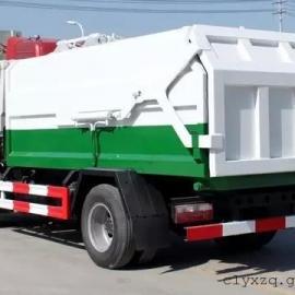 2吨3吨4吨压缩式对接两用垃圾车