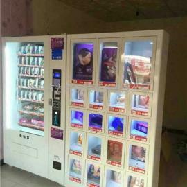 襄樊市温泉洗浴放个无人售货机能赚不少钱