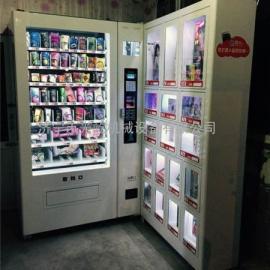 铜川市开发为无人售货店带来的商机无人售货超市