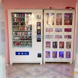 无人售货机在舟山群岛会不会容易出问题无人售货超市