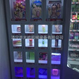 宁波市区房价影响开无人售货店么无人售货超市