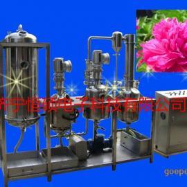 (精品)罐式动态超声波中药提取机器/超声波提取浓缩设备
