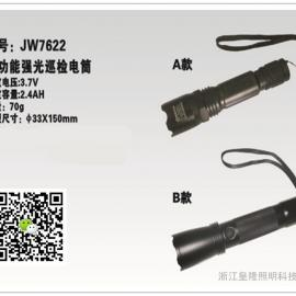 LED手电筒JW7622 JW7621海洋王灯具