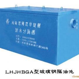 吉丰机械生产制造污水设备配件;砂水分离器