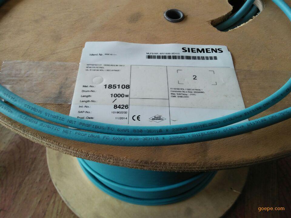 6XV1830-3EH10全新原装屏蔽电缆