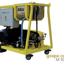 马哈M 50/38工业级冷水高压清洗机