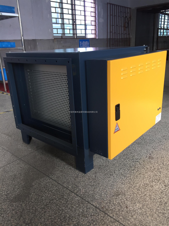 上海静电式餐饮油烟净化器销售价格