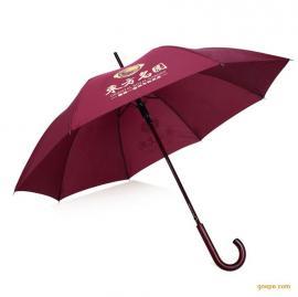 长春雨伞厂 长春雨伞厂家