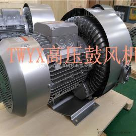 15KW漩涡气泵