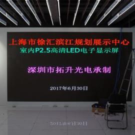 展厅高清LED电子屏幕P3全彩屏多少钱一平方