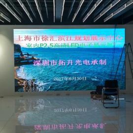 室内安装P2.5高清LED全彩显示屏价格