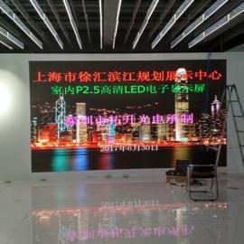 商场大厅p2.5全彩LED显示屏报价