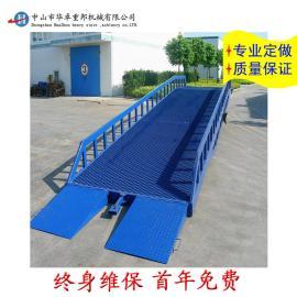 移动式登车桥 11米移动式液压升降平台 移动装卸平台