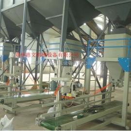 湖北配料秤 饲料配料秤 自动定量包装机 皮带式自动包装机