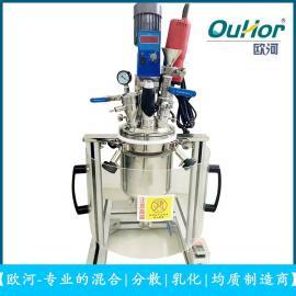 1���室剪切乳化用-���室真空分散�C-���室高剪切反��器