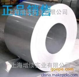 27WGP1500高磁感硅钢片相当于B27P100电工钢
