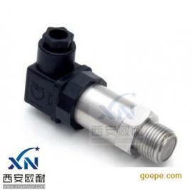 YP7061压力变送器 高精度 螺纹安装平膜型变送器