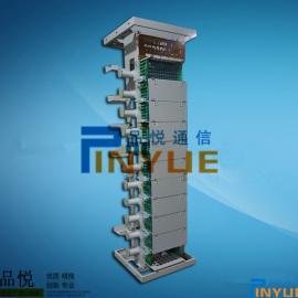 684芯MODF光纤配线架