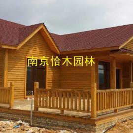 南京木屋 木房子 木别墅 木屋别墅 防腐木屋专业设计与施工