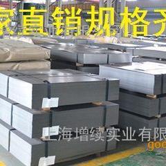 B30AHV1500冷轧电工钢不同于B30G130硅钢片