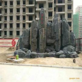 南京塑石假山公司专业施工各类塑石假山 假树 儿童乐园雕塑