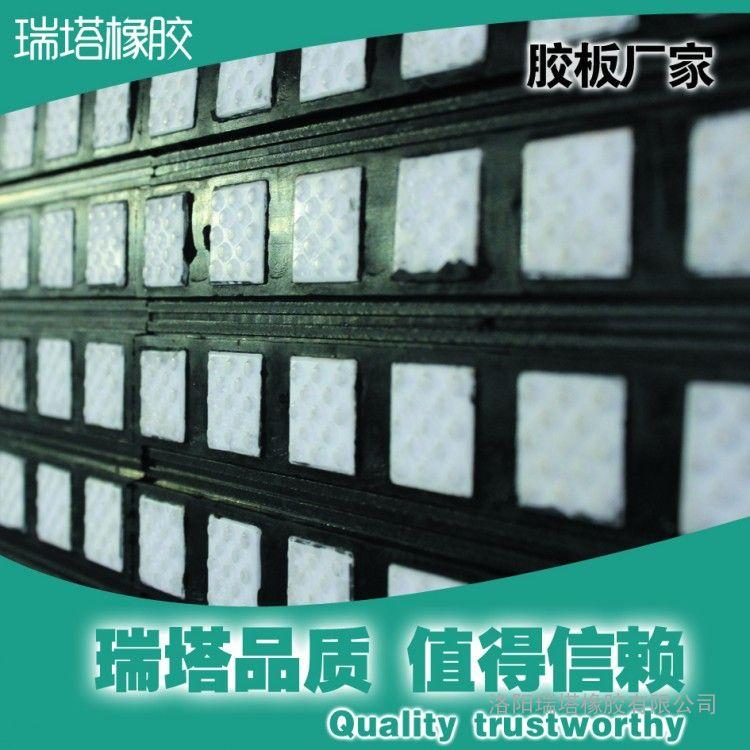 洛阳瑞塔常年从事陶瓷胶板,滚筒包胶,陶瓷包胶生产加工