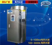455L电热水炉