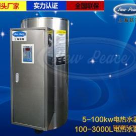 容积式电热水炉