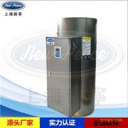 495升电热水炉