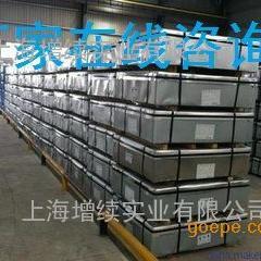 27WGP1800武钢电工钢不同于B27P110高磁感硅钢